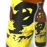 【芋焼酎】 黒伊佐錦 25度 900ml【大口酒造/鹿児島】