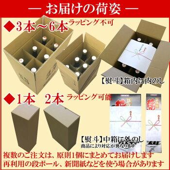 【第38弾】越乃寒梅&八海山が入った日本酒飲み比べセット1800ml×5本【送料無料】