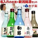 \早割500円オフ/ 父の日 日本酒 名入れ の お酒 飲み...
