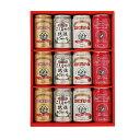 父の日 ギフト プレゼント ビール 350ml12本【産直ギ...