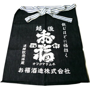 Kuramoto Apron [Fukushu Brewery] Sake Gift Gift Gift Gift Recommended Niigata Hot Sake Cold Sake Sweet Medium Sweet Year-end gift New Year's Day Father's Day Famous Limited Topic Popular Delicious Tasty Ranking Message Card Noshi Toto Supper Return Gift Celebration Internal Celebration