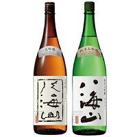 八海山 吟醸 1.8Lと八海山 純米吟醸 1.8L日本酒 2本 飲み比べセット