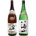 八海山 特別本醸造 1.8Lと八海山 純米吟醸 1.8L日本酒 2本 飲み比べセット