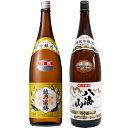 越乃寒梅 別撰吟醸 1.8Lと八海山 特別本醸造 1.8L日本酒 2本 飲み比べセット