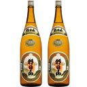 朝日山 千寿盃 1.8L日本酒 2本 セット