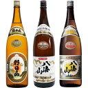 朝日山 千寿盃 1.8Lと八海山 特別本醸造 1.8L と 八海山 普通酒 1.8L 日本酒 3本 飲み比べセット
