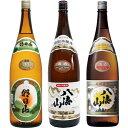 朝日山 百寿盃 1.8Lと八海山 特別本醸造 1.8L と 八海山 普通酒 1.8L 日本酒 3本 飲み比べセット