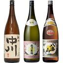 越乃中川 1.8Lと越乃寒梅 無垢 純米大吟醸 1.8L と 八海山 普通酒 1.8L 日本酒 3本 飲み比べセット