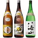 越乃寒梅 白ラベル 1800mlと八海山 普通酒 1800ml と 八海山 純米大吟醸 1800ml 日本酒 3
