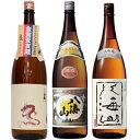 白龍 新潟純米吟醸 龍ラベル 1.8Lと八海山 普通酒 1....
