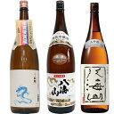 白龍 龍ラベル からくち1.8Lと八海山 特別本醸造 1.8...