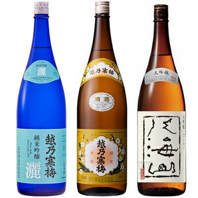日本酒, その他  1800ml 1800ml 1800ml 3