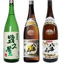 五代目 幾久屋 1.8Lと八海山 普通酒 1.8L と 八海山 特別本醸造 1.8L 日本酒 3