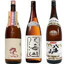 白龍 新潟純米吟醸 龍ラベル 1.8Lと八海山 吟醸 1.8L と 八海山 特別本醸造 1.8L 日本酒 3本 飲み比べセット