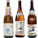 白龍 龍ラベル からくち1.8Lと八海山 吟醸 1.8L と 八海山 特別本醸造 1.8L 日本酒 3本 飲み比べセット