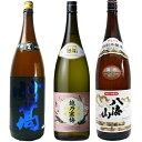 妙高 旨口四段仕込 本醸造 1.8Lと越乃寒梅 無垢 純米大吟醸 1.8L と 八海山 特別本醸造 1.8L 日本酒 3本 飲み比べセット