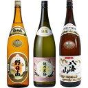 朝日山 千寿盃 1.8Lと越乃寒梅 無垢 純米大吟醸 1.8L と 八海山 特別本醸造 1.8L 日本酒 3本 飲み比べセット