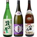 五代目 幾久屋 1.8Lと越乃寒梅 特撰 吟醸 1.8L と 八海山 特別本醸造 1.8L 日本酒 3本 飲み比べセット
