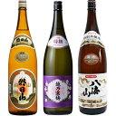 朝日山 千寿盃 1.8Lと越乃寒梅 特撰 吟醸 1.8L と 八海山 特別本醸造 1.8L 日本酒 3本 飲み比べセット