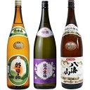 朝日山 百寿盃 1.8Lと越乃寒梅 特撰 吟醸 1.8L と 八海山 特別本醸造 1.8L 日本酒 3本 飲み比べセット