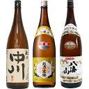 越乃中川 1.8Lと越乃寒梅 別撰吟醸 1.8L と 八海山 特別本醸造 1.8L 日本酒 3本 飲み比べセット