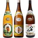 朝日山 百寿盃 1.8Lと越乃寒梅 白ラベル 1.8L と 八海山 特別本醸造 1.8L 日本酒 3本 飲み比べセット