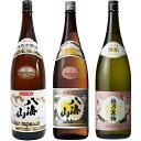 八海山 特別本醸造 1.8Lと八海山 普通酒 1.8L と 越乃寒梅 無垢 純米大吟醸 1.8L 日本酒 3本 飲み比べセット