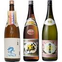 白龍 龍ラベル からくち1.8Lと八海山 普通酒 1.8L と 越乃寒梅 無垢 純米大吟醸 1.8L 日本酒 3本 飲み比べセット