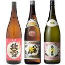 北雪 金星 無糖酒 1.8Lと八海山 普通酒 1.8L と 越乃寒梅 無垢 純米大吟醸 1.8L 日本酒 3本 飲み比べセット