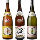 越乃寒梅 別撰吟醸 1.8Lと八海山 特別本醸造 1.8L と 越乃寒梅 無垢 純米大吟醸 1.8L 日本酒 3本 飲み比べセット