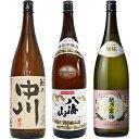 越乃中川 1.8Lと八海山 特別本醸造 1.8L と 越乃寒梅 無垢 純米大吟醸 1.8L 日本酒 3本 飲み比べセット