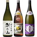 朝日山 純米吟醸 1.8Lと八海山 普通酒 1.8L と 越...