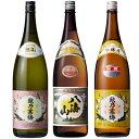 越乃寒梅 無垢 純米大吟醸 1.8Lと八海山 普通酒 1.8L と 越乃寒梅 別撰吟醸 1.8L 日本酒 3本 飲み比べセット