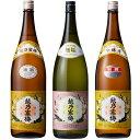 越乃寒梅 白ラベル 1.8Lと越乃寒梅 無垢 純米大吟醸 1.8L と 越乃寒梅 別撰吟醸 1.8L 日本酒 3本 飲み比べセット