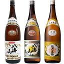 八海山 特別本醸造 1.8Lと八海山 普通酒 1.8L と 越乃寒梅 白ラベル 1.8L 日本酒 3本 飲み比べセット