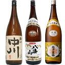 越乃中川 1.8Lと八海山 特別本醸造 1.8L と 越乃寒梅 白ラベル 1.8L 日本酒 3本 飲み比べセット