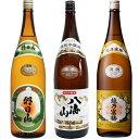 朝日山 百寿盃 1.8Lと八海山 特別本醸造 1.8L と ...