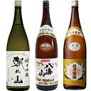 朝日山 純米吟醸 1.8Lと八海山 特別本醸造 1.8L と...