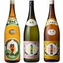 朝日山 百寿盃 1.8Lと越乃寒梅 無垢 純米大吟醸 1.8L と 越乃寒梅 白ラベル 1.8L 日本酒 3本 飲み比べセット