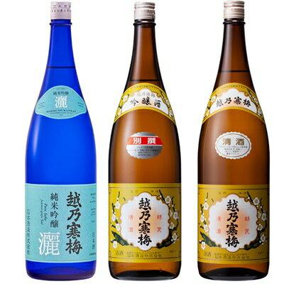 日本酒, その他  1.8L 1.8L 1.8L 3
