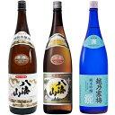 八海山 特別本醸造 1.8Lと八海山 普通酒 1.8L と 越乃寒梅 灑 純米吟醸 1.8L 日本酒 3本 飲み比べセット