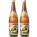 八海山 720ml日本酒 2本 飲み比べセット