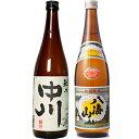 越乃中川 720ml と 八海山 720ml 日本酒 2本 ...