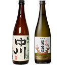 越乃中川 720ml と 越乃寒梅 超特撰大吟醸 720ml 日本酒 2本 飲み比べセット