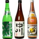 越後流旨口 潟 本醸造 720ml と 越乃中川 720mlと八海山 720ml 日本酒 3本 飲み比べセット