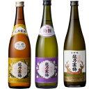 越乃寒梅 白ラベル 720ml と 越乃寒梅 特撰 吟醸 720mlと越乃寒梅 超特撰大吟醸 720ml 日本酒 3本 飲み比べセット