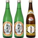 朝日山 純米酒 720ml と 朝日山 純米酒 720mlと越乃寒梅 別撰 吟醸 720ml 日本酒 3