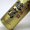 能鷹 特別純米酒 720ml 取り寄せ