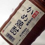 『綾菊本格かめ焼酎』5年貯蔵720ml