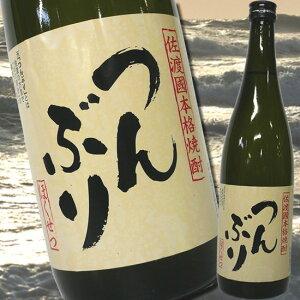 本格焼酎「つんぶり」720ml北雪酒造【米焼酎/新潟】